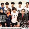 韓国ドラマ-恋のドキドキスパイク