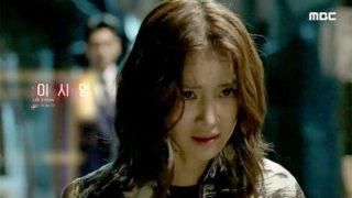 韓国ドラマ-番人