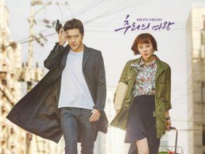 韓国ドラマ-推理の女王