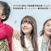 韓国ドラマ-野獣の美女コンシム