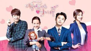 韓国ドラマ-離婚弁護士は恋愛中