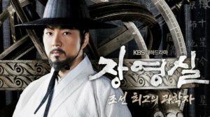 韓国ドラマ-チャン・ヨンシル