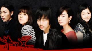 韓国ドラマ 赤と黒