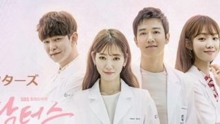 韓国ドラマ ドクターズ