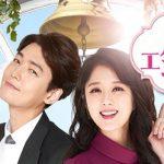 韓国ドラマ もう一度ハッピーエンディング