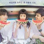 韓国ドラマ 再会した世界