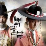 根の深い木 韓国ドラマ